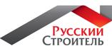 Компания «Русский строитель»